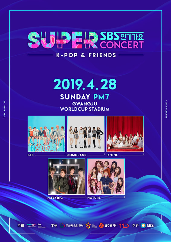 concert ticket and music program  music core, music bank, mcountdown